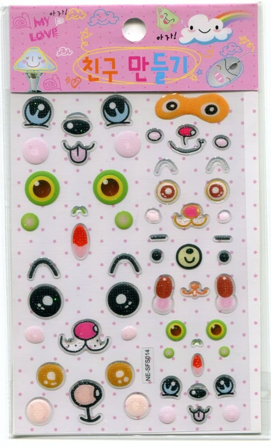 Image 0 of Korea Cute Face Facial Expression Deco Sticker Sheet #4 (I0661)