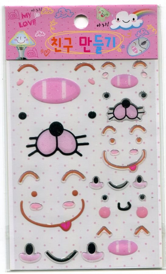 Image 0 of Korea Cute Face Facial Expression Deco Sticker Sheet #6 (I0663)