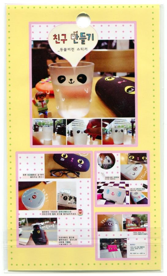 Image 1 of Korea Cute Face Facial Expression Deco Sticker Sheet #7 (I0664)