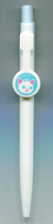 Image 0 of Korea Jetoy Choo Choo & Friend Ballpoint Pen Ballpen #2 (Cat) (SN0014)