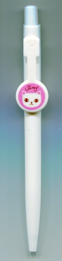 Image 0 of Korea Jetoy Choo Choo & Friend Ballpoint Pen Ballpen #7 (Cat) (SN0019)