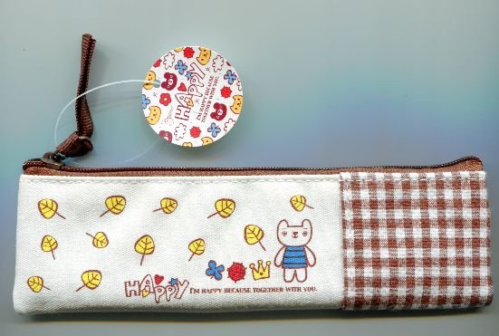 Image 0 of Korea IMIND Checker Pencil Pouch Bag #4 (Brown) (AB0040)