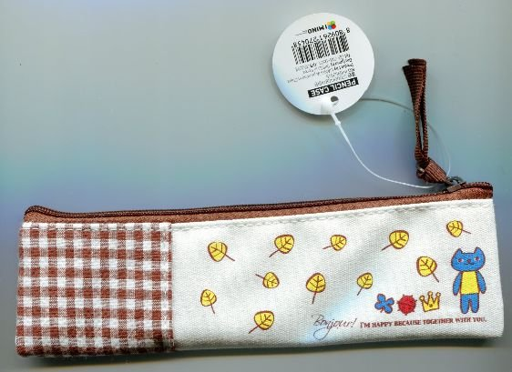 Image 1 of Korea IMIND Checker Pencil Pouch Bag #4 (Brown) (AB0040)