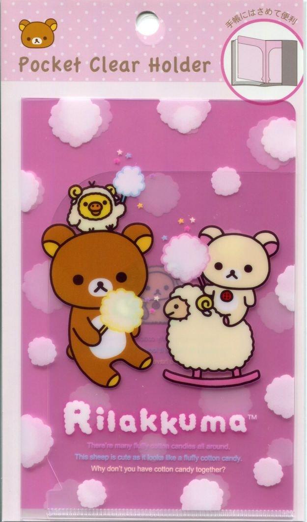 Image 0 of San-X Rilakkuma Relax Bear 2 Pockets Mini Plastic File Folder #4 (FF1305)