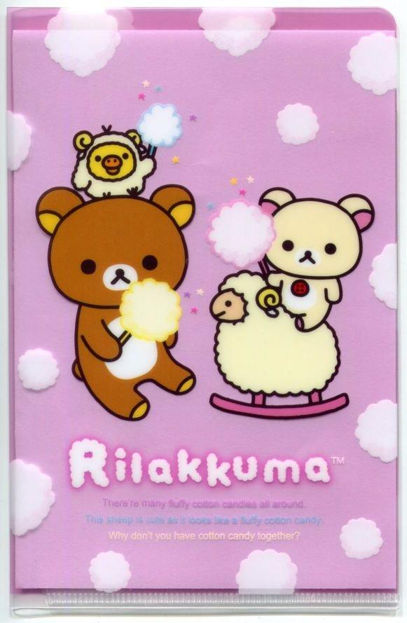 Image 1 of San-X Rilakkuma Relax Bear 2 Pockets Mini Plastic File Folder #4 (FF1305)