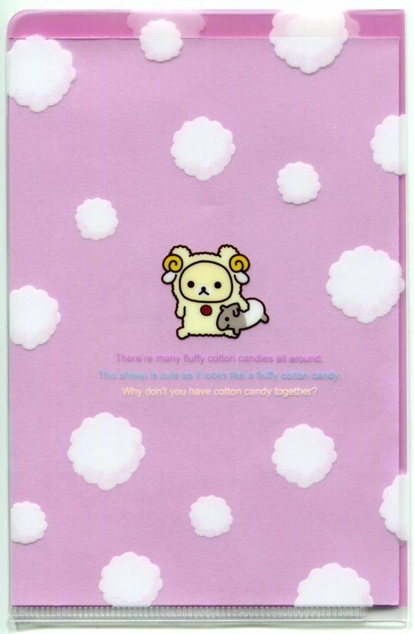 Image 2 of San-X Rilakkuma Relax Bear 2 Pockets Mini Plastic File Folder #4 (FF1305)