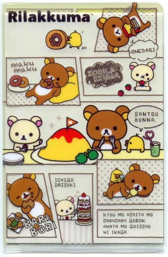 Image 1 of San-X Rilakkuma Relax Bear 2 Pockets Mini Plastic File Folder #5 (FF1306)
