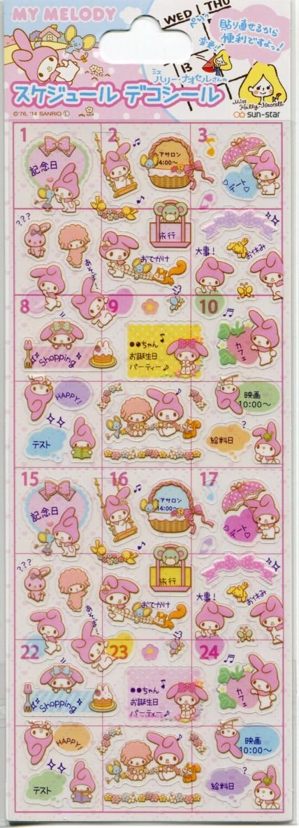 Image 0 of Sanrio My Melody Petit Mark Sticker Sheet #10 (I1561)