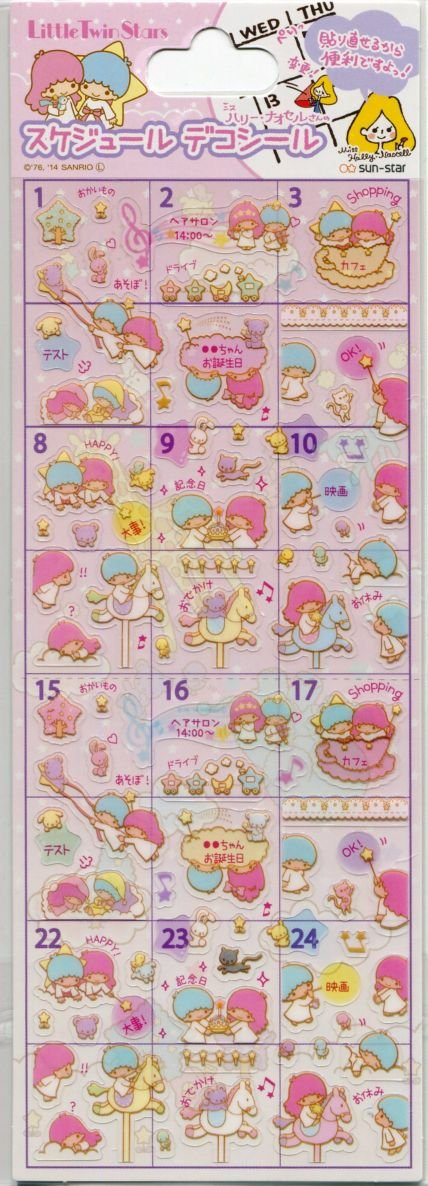 Image 0 of Sanrio Little Twin Stars Petit Mark Sticker Sheet #9 (I1562)