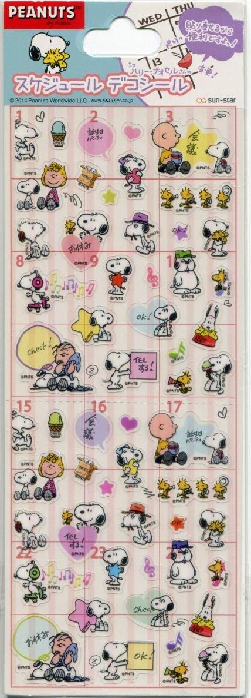 Image 0 of Peanuts Snoopy Petit Mark Sticker Sheet #9 (I1563)