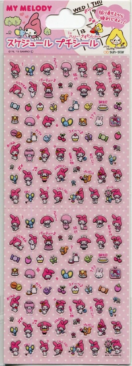 Image 0 of Sanrio My Melody Petit Mark Sticker Sheet #11 (I1565)