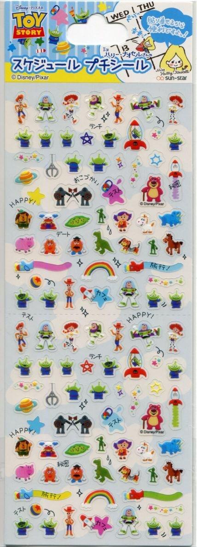 Image 0 of Disney Toy Story Petit Mark Sticker Sheet #2 (I1571)