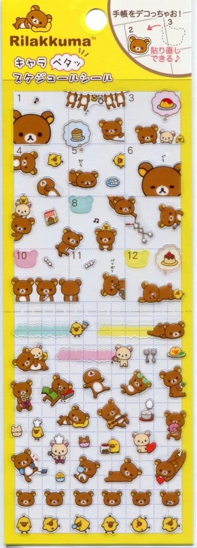 Image 0 of San-X Rilakkuma Relax Bear Petit Mark Sticker Sheet #11 (I1572)