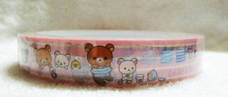 Image 0 of San-X Rilakkuma Relax Bear Deco Tape Masking Tape #27 (DM0207)