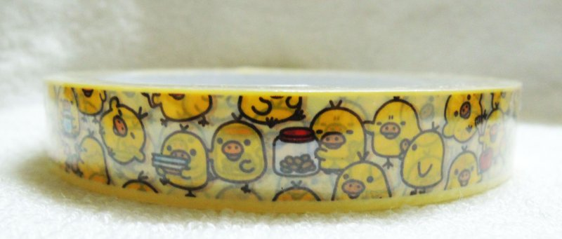 Image 0 of San-X Rilakkuma Relax Bear Deco Tape Masking Tape #28 (DM0208)