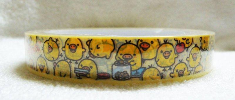 Image 2 of San-X Rilakkuma Relax Bear Deco Tape Masking Tape #28 (DM0208)