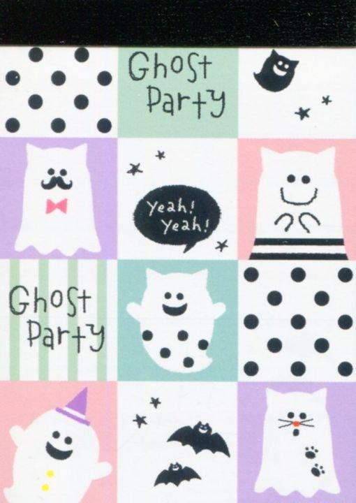 Image 0 of Crux Ghost Party 2 Design Mini Memo Pad #1 (M1419)