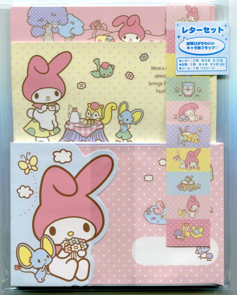 Image 0 of Sanrio My Melody 2 Design Letter Set #10 (L1295)
