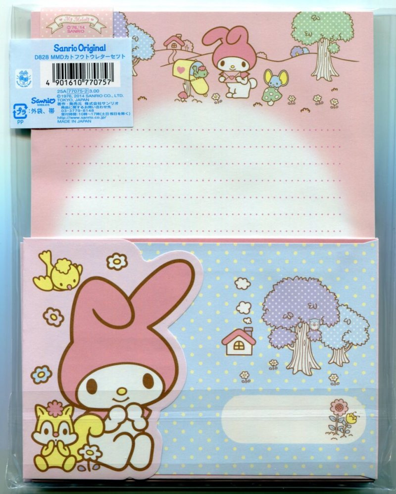 Image 1 of Sanrio My Melody 2 Design Letter Set #10 (L1295)