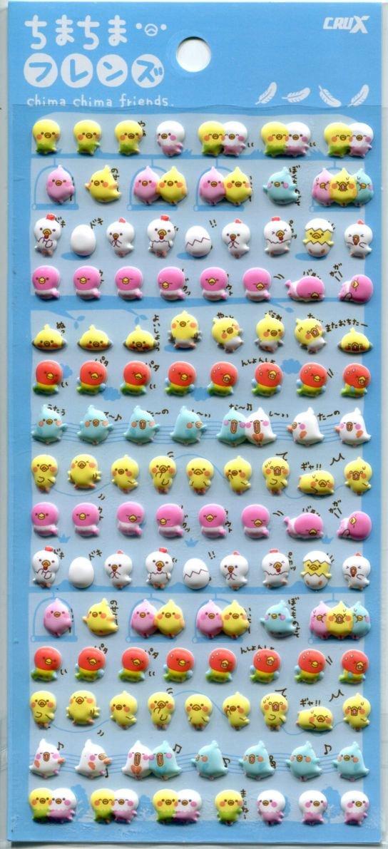 Image 0 of Crux Chima Chima Friends Animal Petit Mark Sponge Sticker Sheet #1 (I1591)