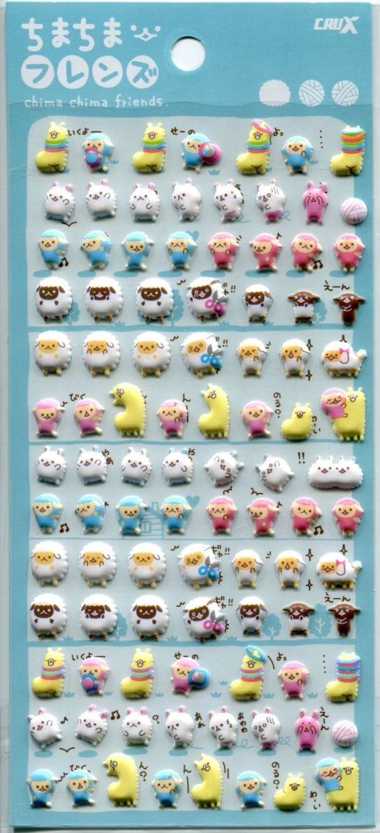 Image 0 of Crux Chima Chima Friends Animal Petit Mark Sponge Sticker Sheet #2 (I1592)