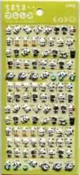 Crux Chima Chima Friends Animal Petit Mark Sponge Sticker Sheet #3 (I1593)