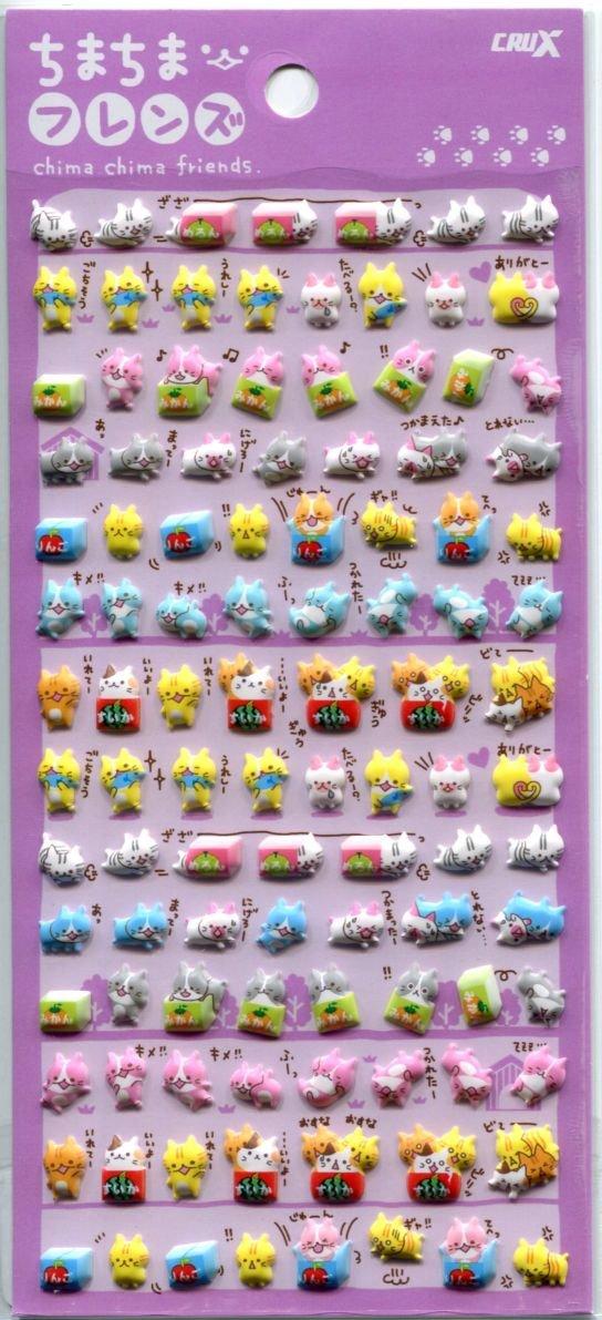 Image 0 of Crux Chima Chima Friends Animal Petit Mark Sponge Sticker Sheet #4 (I1594)