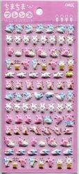 Crux Chima Chima Friends Animal Petit Mark Sponge Sticker Sheet #5 (I1595)