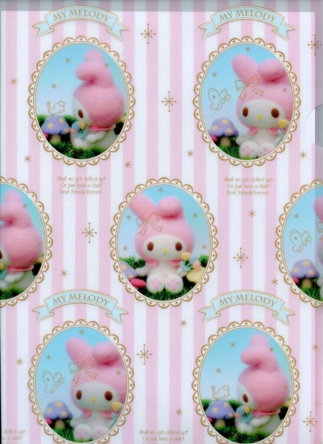 Image 0 of Sanrio My Melody Doll Design A4 Plastic File Folder #2 (FF1330)