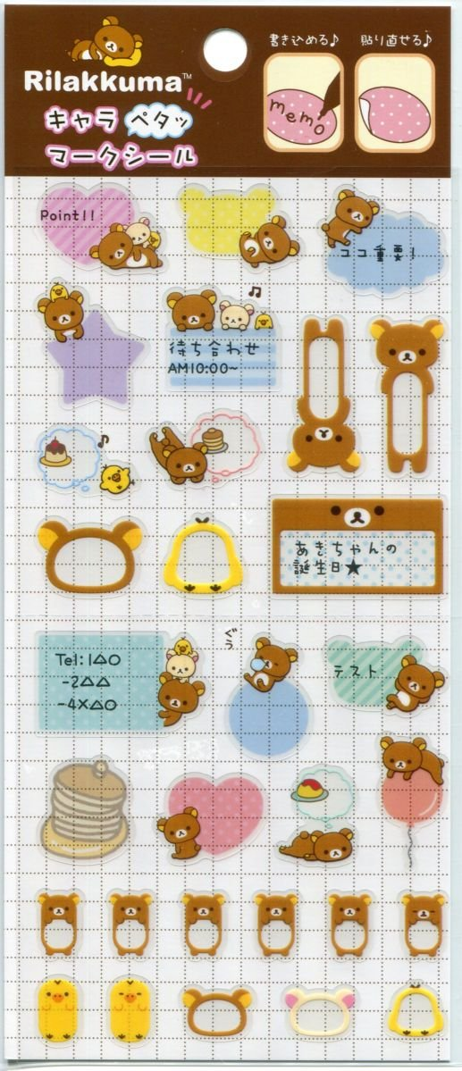 Image 0 of San-X Rilakkuma Relax Bear Mark Seal Sticker Sheet #2 (I1603)