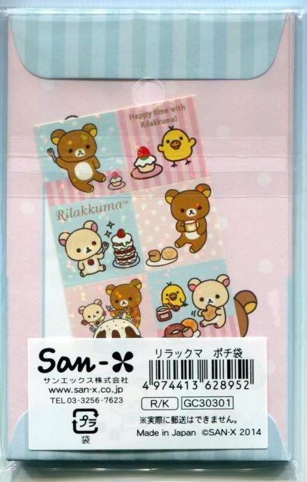 Image 1 of San-X Rilakkuma Relax Bear 2 Design Red Packet Mini Envelope Set #1 (LE0204)