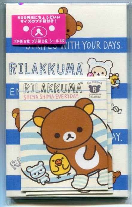 Image 0 of San-X Rilakkuma Relax Bear 2 Design Red Packet Mini Envelope Set #2 (LE0205)