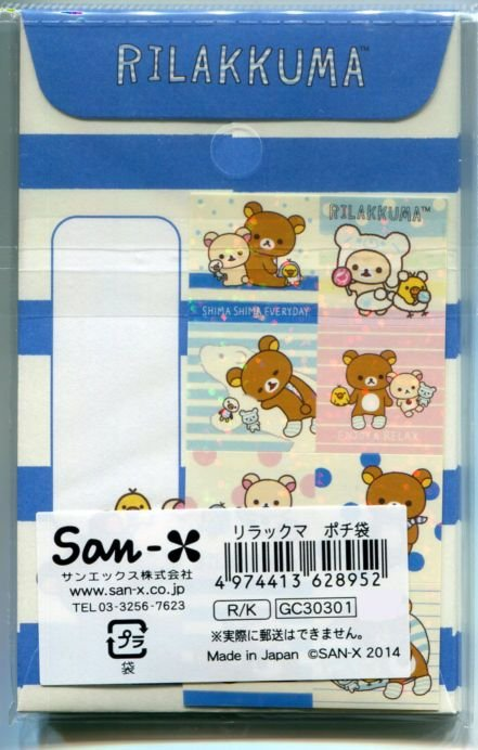 Image 1 of San-X Rilakkuma Relax Bear 2 Design Red Packet Mini Envelope Set #2 (LE0205)