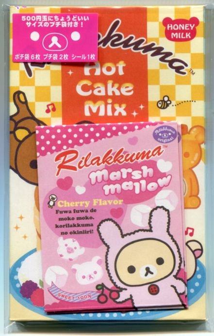 Image 0 of San-X Rilakkuma Relax Bear 2 Design Red Packet Mini Envelope Set #3 (LE0206)