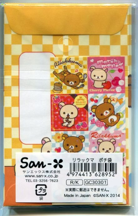 Image 1 of San-X Rilakkuma Relax Bear 2 Design Red Packet Mini Envelope Set #3 (LE0206)