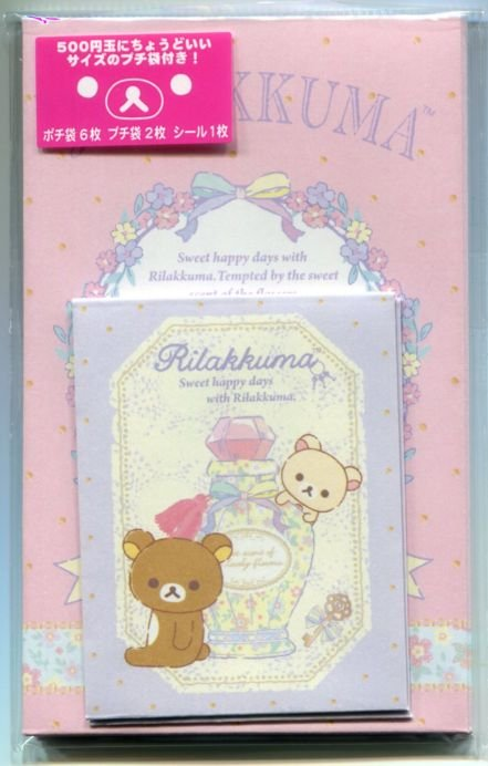 Image 0 of San-X Rilakkuma Relax Bear 2 Design Red Packet Mini Envelope Set #4 (LE0207)