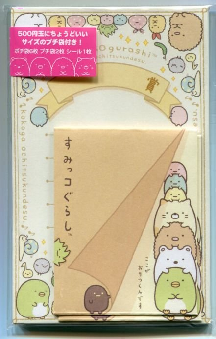 Image 0 of San-X Sumikko Gurashi 2 Design Red Packet Mini Envelope Set #1 (LE0208)