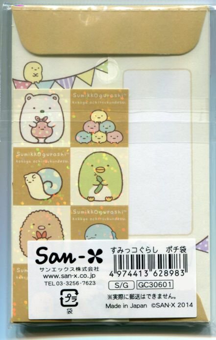 Image 1 of San-X Sumikko Gurashi 2 Design Red Packet Mini Envelope Set #1 (LE0208)