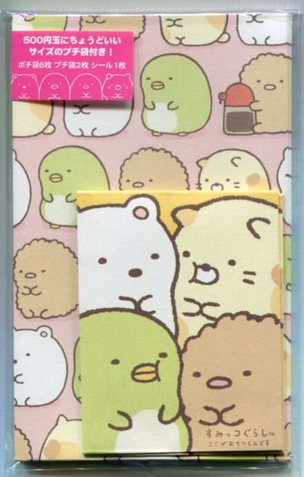 Image 0 of San-X Sumikko Gurashi 2 Design Red Packet Mini Envelope Set #2 (LE0209)