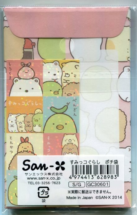 Image 1 of San-X Sumikko Gurashi 2 Design Red Packet Mini Envelope Set #2 (LE0209)