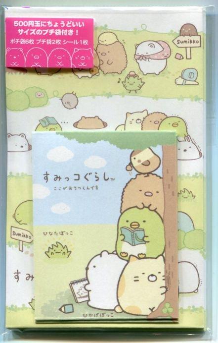 Image 0 of San-X Sumikko Gurashi 2 Design Red Packet Mini Envelope Set #3 (LE0210)