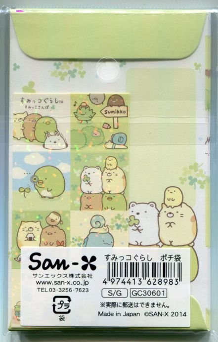 Image 1 of San-X Sumikko Gurashi 2 Design Red Packet Mini Envelope Set #3 (LE0210)