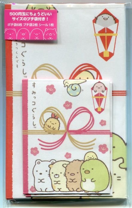Image 0 of San-X Sumikko Gurashi 2 Design Red Packet Mini Envelope Set #4 (LE0211)
