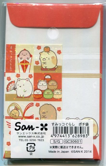 Image 1 of San-X Sumikko Gurashi 2 Design Red Packet Mini Envelope Set #4 (LE0211)