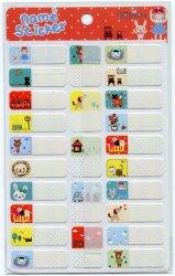 Animal in Garden Name Sticker Sheet #2 (I0687)