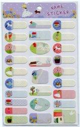 Animal in Garden Name Sticker Sheet #5 (I0690)