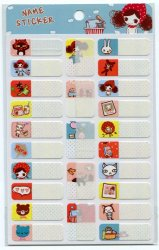 Pura Girl Name Sticker Sheet #2 (I0696)