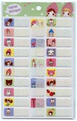 Pura Girl Name Sticker Sheet #3 (I0697)