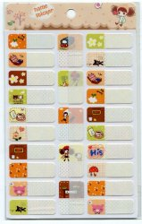 Pura Girl Name Sticker Sheet #4 (I0698)