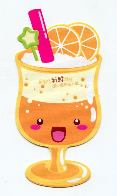 Image 0 of Drink and Beverage Die Cut Paper Bookmark #03 (SB0066)